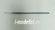 51285 Italeri Кисть круглая, синтетическая, 0