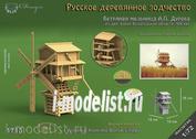 1713 Sbmodel 1/72 windmill A. P. Durov from the village of Borok Vologda region, XIX century