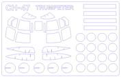 72257 KV Models 1/72 Маска для CH-47A/ CH-47D