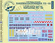 43003 New Penguin 1/43 Декаль Топливозаправщик ТЗ-22