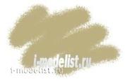 11-АКР Звезда Краска акриловая песочная