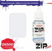 26500 ZIPmaket Краска модельная акриловая с эффектом металлик Алюминий