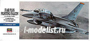 00444 Hasegawa 1/72 F-16B Plus Fighting Falcon