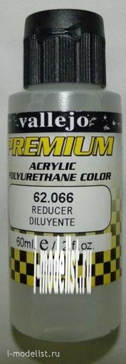 62066 Vallejo Premium paint thinner