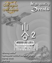 MM35002 Magic Models 1/35 Декаль Wermacht tactical insignia. Part 2