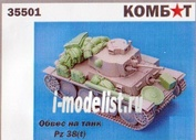 35501 Комбат 1/35 Обвес на танк Pz 38(t)