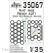 35067 SX-Art 1/35 Окрасочная маска для French Auf 1