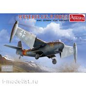 48A002 Amusing Hobby 1/48 Самолёт Weserflug P.1003/1