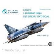 QD32010 Quinta Studio 1/32 3D Cab Interior Decal Mirage 2000-5 (for Kitty Hawk model)