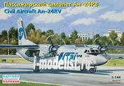 14463 Восточный экспресс 1/144 Пассажирский самолет Ан-24РВ Utair