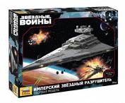 9057 Zvezda 1/2700 Imperial star destroyer