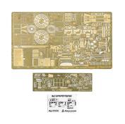 072232 Microdesign 1/72 MIC-25