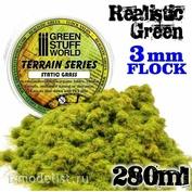9069 Green Stuff World Реалистичная зелёная трава, 3 мм - 280 мл / Static Grass Flock - Realistic Green 3 mm - 280 ml