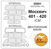 35001 KV Models 1/35 Маски для Москвич 401-420