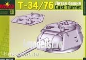 Layout 35034 1/35 Cast turret T-34/76