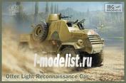 72031 IBG models 1/72 Otter Light Reconnaissance Car