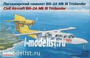 14491 Восточный Экспресс 1/144 Пассажирский самолет BN-2A Mk III Trislander