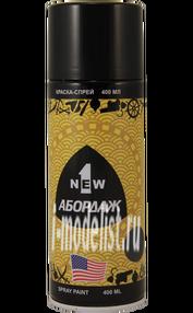 96 Abordage Краска-спрей Чёрно-серый матовый 400 мл