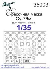 35003 SX-Art 1/35 Painting mask Su-76m (for Tamiya model)