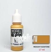 70860 Vallejo acrylic Paint `Model Color` Nude medium / Medium Fleshtone