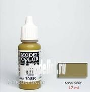 70880 Vallejo Краска акриловая `Model Color Серый хаки/Khaki Grey
