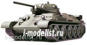 32515 Tamiya 1/48 Советский танк Т-34, образца 1941г. В наборе металлическая, грунтованная рама.