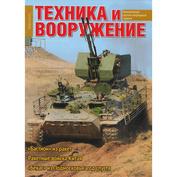 T6-2021 Техинформ Журнал