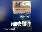 EQG72020 Экипаж 1/72 Резиновые колёса для МuГ-15/17