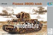 00352 Trumpeter 1/35 France 39(H) Tank SA-38 37mm gun