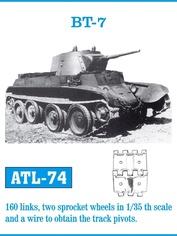 Atl-35-74 Friulmodel 1/35 Траки железные для танка БТ-7