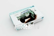 05572 Trumpeter 1/35 JGSDF type 73 Light Truck (Revision light)
