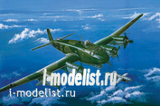 01639 Я-моделист Клей жидкий плюс подарок Trumpeter 1/72 Самолет Focke-Wulf Fw 200C-8 Condor