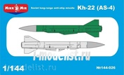 144-026 МикроМир 1/144 Kh-22 (AS-4