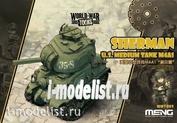 WWT-002 Meng U.S. MEDIUM TANK M4A1 SHERMAN