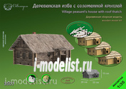 3507 1/35 Sbmodel Village hut with a thatched roof
