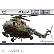 72037 ARK-models 1/72 Штурмовой вертолет