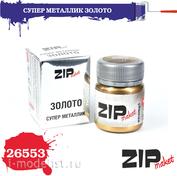 26553 ZIPmaket Краска модельная СУПЕР МЕТАЛЛИК Золото