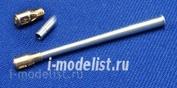 72B42 RB Model 1/72 Металлический ствол 10.5cm L/28 SdKfz 124