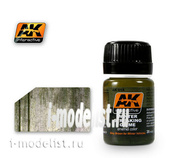 AK014 AK Interactive Mixture for the application of the effects of WINTER STREAKING GRIME (winter mud)