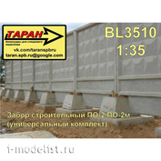 BL3510 Таран 1/35 Забор бетонный ПО-2/ПО-2м со стаканами
