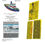 350219 Microdesign 1/350 Photo etching kit for the icebreaker