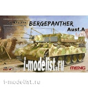 SS-015 Meng 1/35 German Armored Recovery Vehicle Sd.Kfz/179 Bergepanther Ausf.A