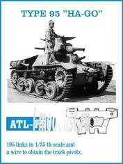 ATL-35-151 Friulmodel 1/35 Траки железные для TYPE 95