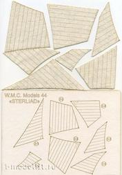 WMC-44 W.M.C. Models STERLIAD паруса