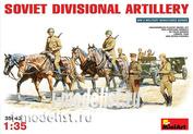 35045 MiniArt 1/35 Советская Дивизионная Артиллерия