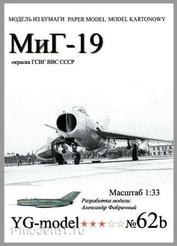 YG-Model 062b YG-Model Бумажная модель Мuг-19