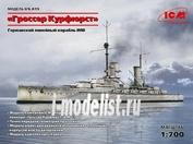 S.015 ICM 1/700 Германский линейный корабль