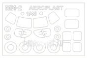 48204 KV Models 1/48 Набор окрасочных масок для Ми-2   + маски на диски и колеса