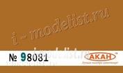 98081 Акан Тёмно-желтый тонировочный пигмент