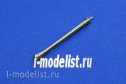 72B58 RB Model 1/72 Металлический ствол 3.7cm Flak 36/37 L/60